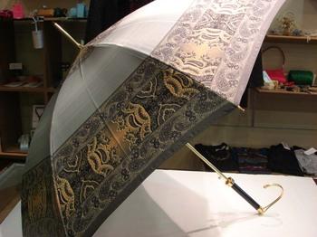 Umbrella32