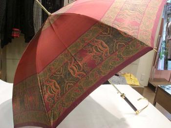 Umbrella42